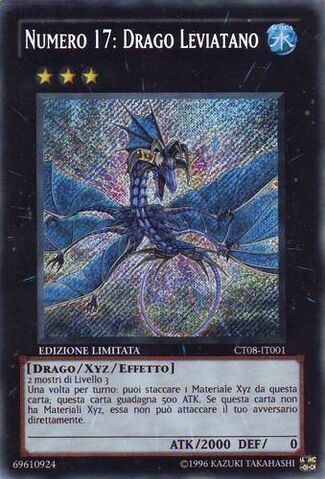 File:Number17LeviathanDragon-CT08-IT-ScR-LE.jpg
