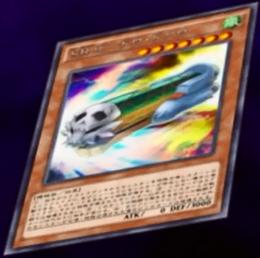 File:SpeedroidSkullMarbles-JP-Anime-AV.png