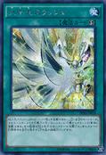 TsukumoSlash-PP18-JP-ScR