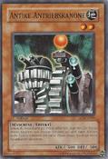 AncientGearCannon-SOI-DE-C-1E