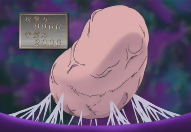 File:CocoonofEvolution-JP-Anime-DM-NC.png