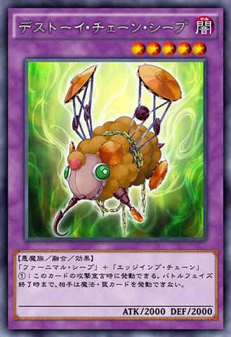 File:FrightfurSheep-JP-Anime-AV.png