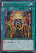 MagePower-BE01-JP-UR