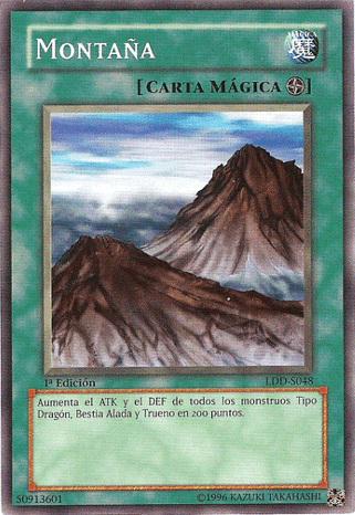 File:Mountain-LDD-SP-C-1E.png