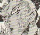 Rishid (manga)