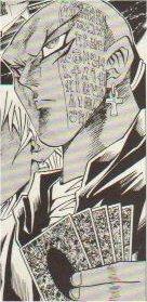 File:RishidIshtar-Manga.jpg