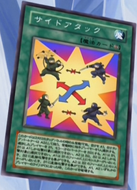SideAttack-JP-Anime-GX