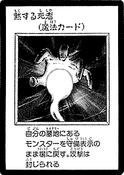 SilentDoom-JP-Manga-DM