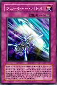 FutureBattle-JP-Anime-5D