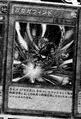 Gagagawind-JP-Manga-DZ.png