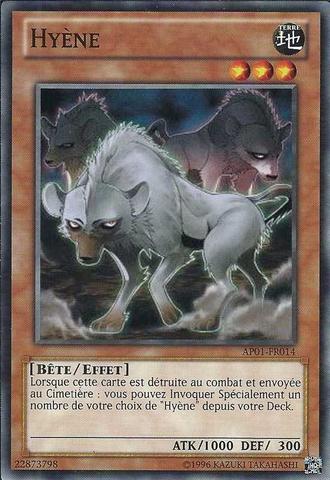 File:Hyena-AP01-FR-C-UE.png