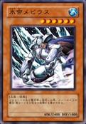 MobiustheFrostMonarch-JP-Anime-GX