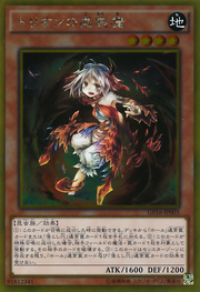 TraptrixMyrmeleo-GP16-JP-GUR