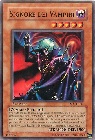 File:VampireLord-SD2-IT-C-1E.png