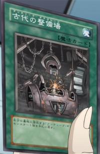 AncientGearWorkshop-JP-Anime-GX