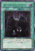 CardTrader-STON-JP-UtR