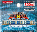 Generation Force 2-Pack Set