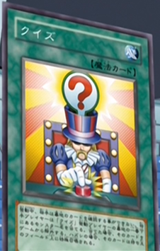 File:Question-JP-Anime-GX.png