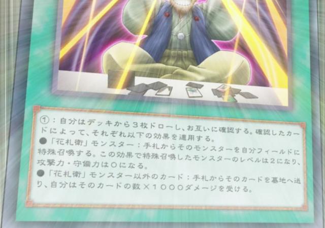 File:SuperKoiKoi-JP-Anime-AV-2.png