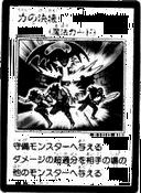 PowerCollapse-JP-Manga-R