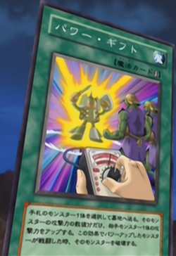 File:PowerGift-JP-Anime-GX.png