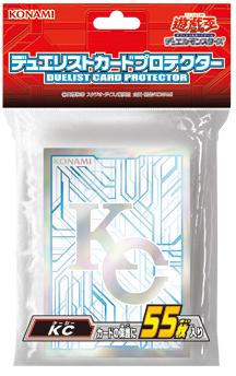 File:Sleeve-Logo-KC-JP.png