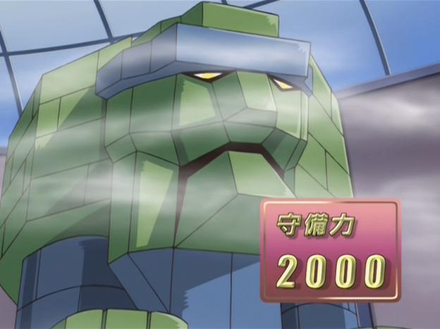 File:StoneStatueoftheAztecs-JP-Anime-GX-NC.png