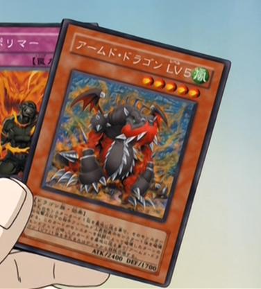 File:ArmedDragonLV5-JP-Anime-GX.png