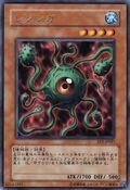 Lekunga-EE2-JP-R