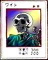 SkullServant-JP-Anime-Toei.png