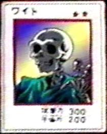 File:SkullServant-JP-Anime-Toei.png