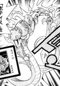 Votis-JP-Manga-R-NC
