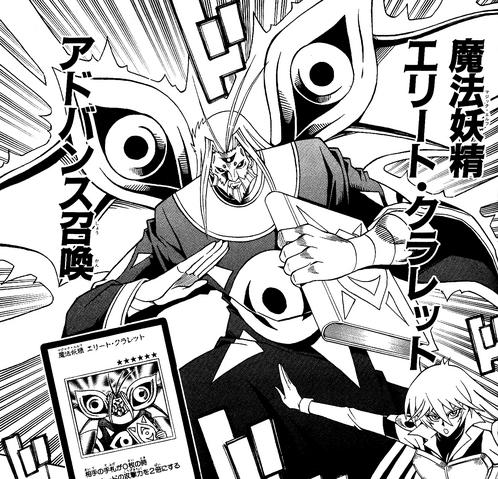 File:KlarettheEliteMagicElf-JP-Manga-5D-NC.png