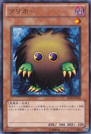 Kuriboh-BE02-JP-R