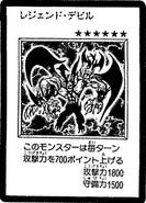 LegendDevil-JP-Manga-DM