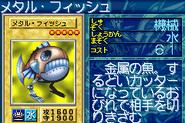 MetalFish-GB8-JP-VG
