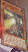 ScrapSearcher-JP-Anime-ZX
