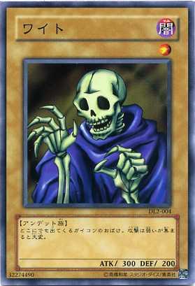 File:SkullServant-DL2-JP-C.jpg