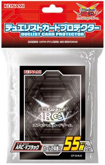 File:Sleeve-Logo-Black-AV-JP-2.png