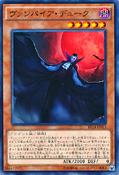 VampireDuke-EP14-JP-C
