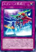 XyzXtreme-ABYR-JP-C