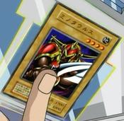 BattleOx-JP-Anime-DM