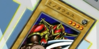 Gallery of Yu-Gi-Oh! anime cards (Grand Championship)