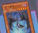 Episode Card Galleries:Yu-Gi-Oh! 5D's - Episode 051 (JP)