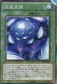 ChaosZone-SD22-JP-OP