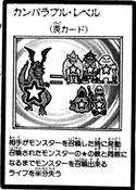 ComparableLevel-JP-Manga-R