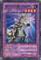 File:FossilDragonSkullgar-JP-Anime-GX-2.png