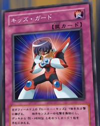 KidGuard-JP-Anime-GX