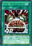 SpeedSpell-BrainControl-WC10-JP-VG