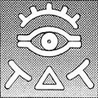 TheEyeofTruth-JP-Manga-DM-CA
